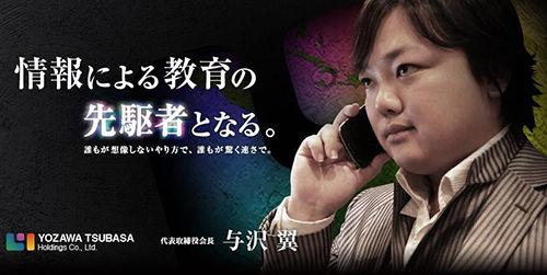 o15000430yozawa-blog1390971677462
