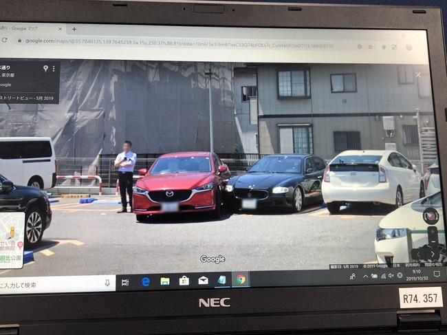 グーグル ストリートビュー 偶然 犯人 発見に関連した画像-02