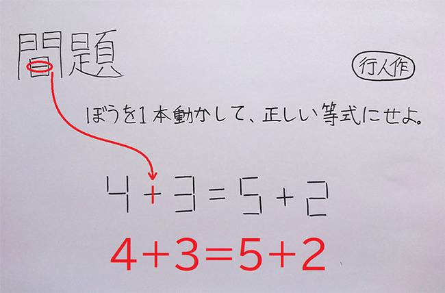 小学生 小4 作成 クイズに関連した画像-04