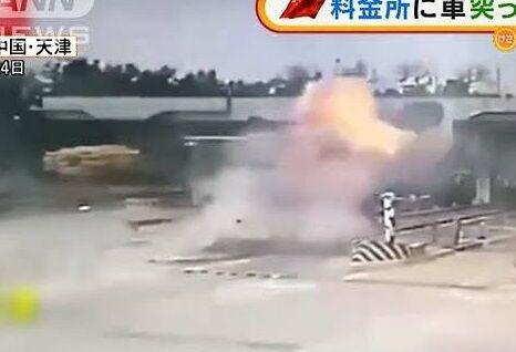 中国高速道路車爆発に関連した画像-01