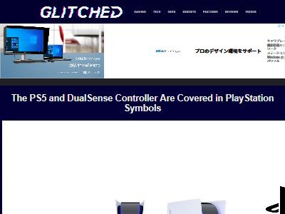 PS5 コントローラー デザイン こだわりに関連した画像-02