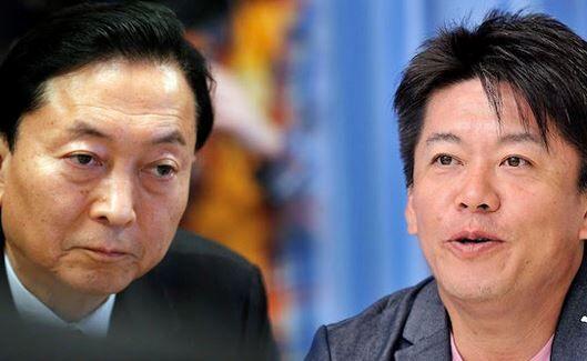 【陰謀論】鳩山元首相、沢尻容疑者逮捕は「政府のスキャンダル隠し」と断言→ホリエモン「ほんとにこいつあたまが腐ってる」