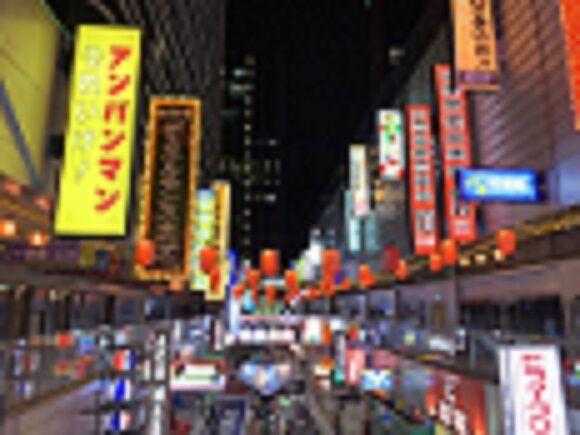 中国 ディストピア 日本 広東省 佛山 日本街に関連した画像-01