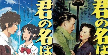 君の名は。 シン・ゴジラ 興行収入 配給 ゴジラ 62年前 昭和に関連した画像-01