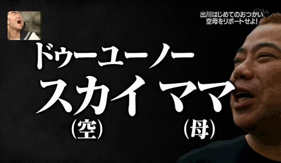 英会話苦手日本語会話雑談に関連した画像-01