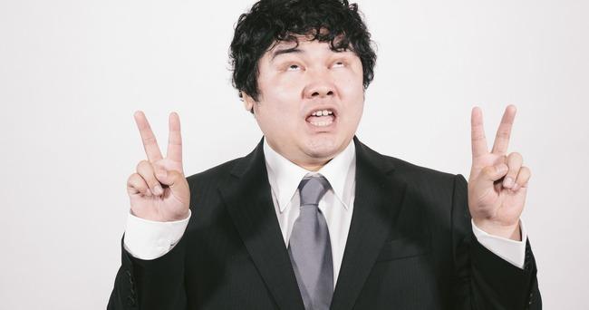 日本人サラリーマンのやる気のなさがガチで深刻!「熱意のある社員ランキング」では139カ国中まさかの順位に・・・