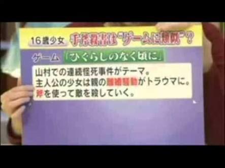 アニメ史に残る愚行 城之内死す エンドレスエイトに関連した画像-16