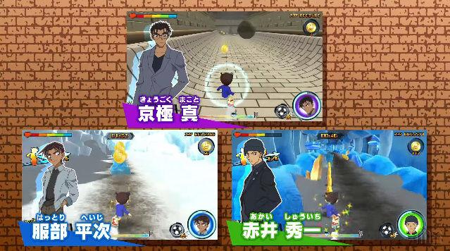 名探偵コナン 阿笠博士 時間停止に関連した画像-02