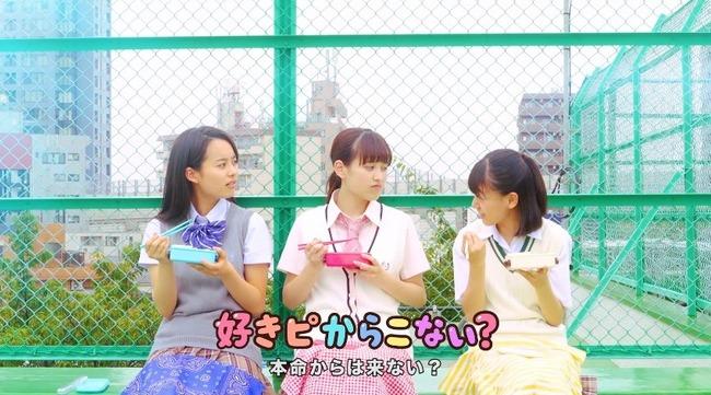 女子高生 LINE 動画に関連した画像-01