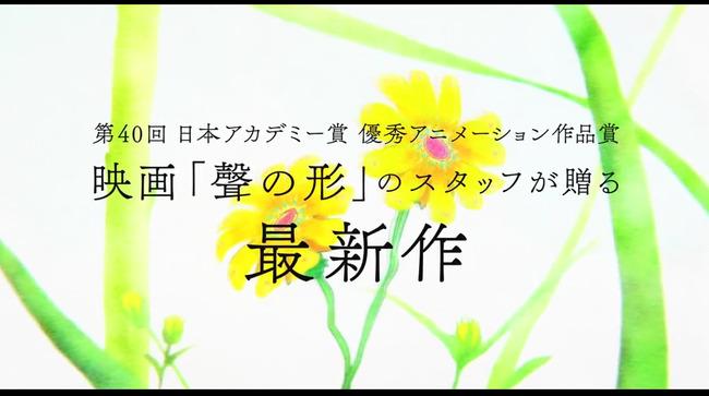 響けユーフォニアム 完全新作 リズと青い鳥 劇場版 聲の形 スタッフ 山田尚子 吉田玲子 西屋太志に関連した画像-02