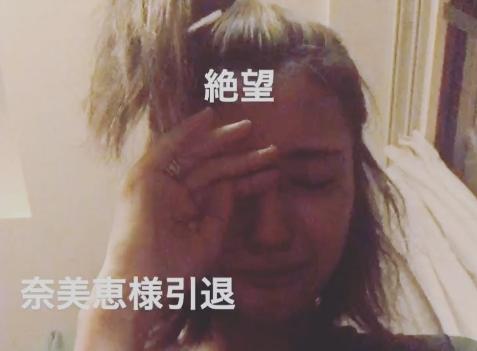 木下優樹菜 泣き動画 インスタに関連した画像-01
