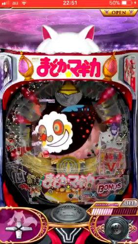魔法少女まどか☆マギカ まどマギ 巴マミ マミる マミらないに関連した画像-03