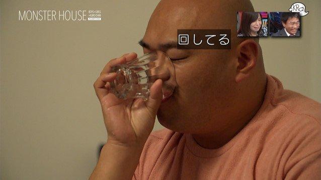 クロちゃん モンスターハウス 恋愛に関連した画像-11