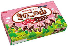 きのこの山 いちごショコラ たけのこの里に関連した画像-01