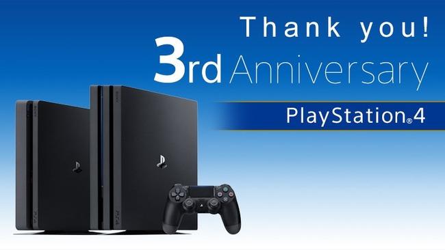 PS4 3周年 発売に関連した画像-01
