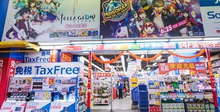 秋葉原 免税店 ソフマップ アミューズメント館に関連した画像-01