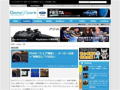 PS4に関連した画像-02