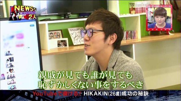 ヒカキン HIKAKIN 名言 女装に関連した画像-02