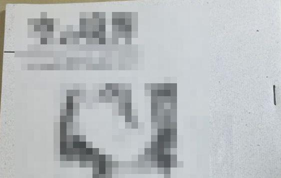 同人誌 奈須きのこ 空の境界 貴重品に関連した画像-01