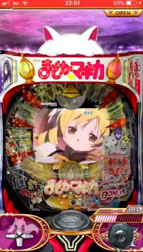魔法少女まどか☆マギカ まどマギ 巴マミ マミる マミらないに関連した画像-09