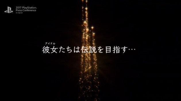 アイドルマスター ステラステージ PS4 最新作に関連した画像-06