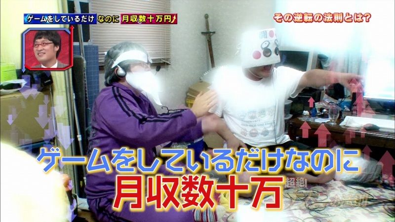 ニコニコ動画 ニコ厨 ゲーム実況者に関連した画像-01