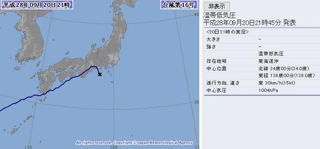 台風16号 静岡 静岡県 バリアー 消滅に関連した画像-02