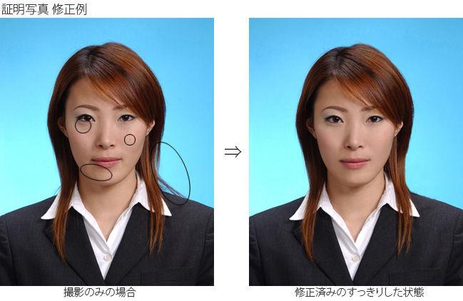 証明写真 加工に関連した画像-01