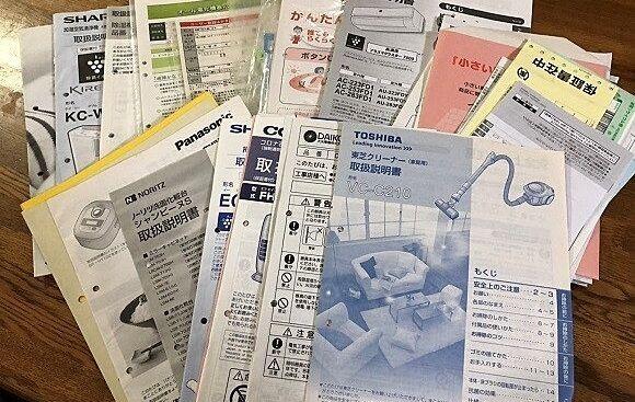 家電 取扱説明書 QRコードに関連した画像-01