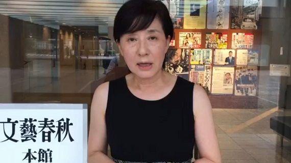 松居一代男性記者に関連した画像-01