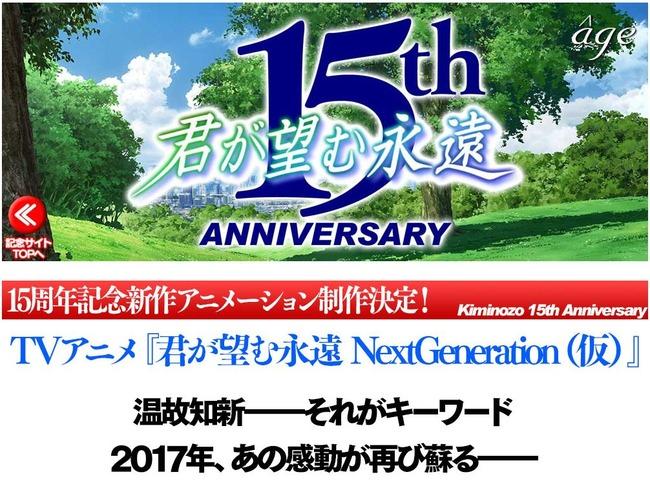 エイプリルフール アニメ ゲーム スクフェス ラブライブ! アルパカに関連した画像-26