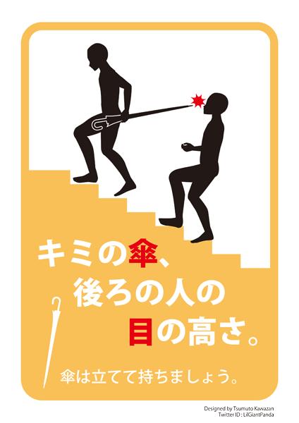 傘に関連した画像-02