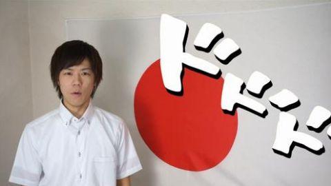 教員 ネトウヨ ネトウヨ中学生 中二病 地理テスト 支那 君が代 朝礼に関連した画像-01