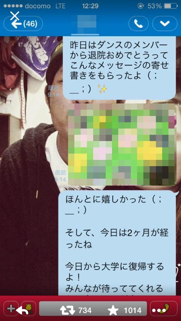 ホラー 恋人 LINE に関連した画像-03