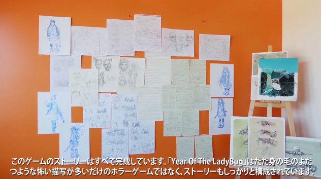 Year Of The Ladybug 動画 ホラーゲーム PVに関連した画像-14