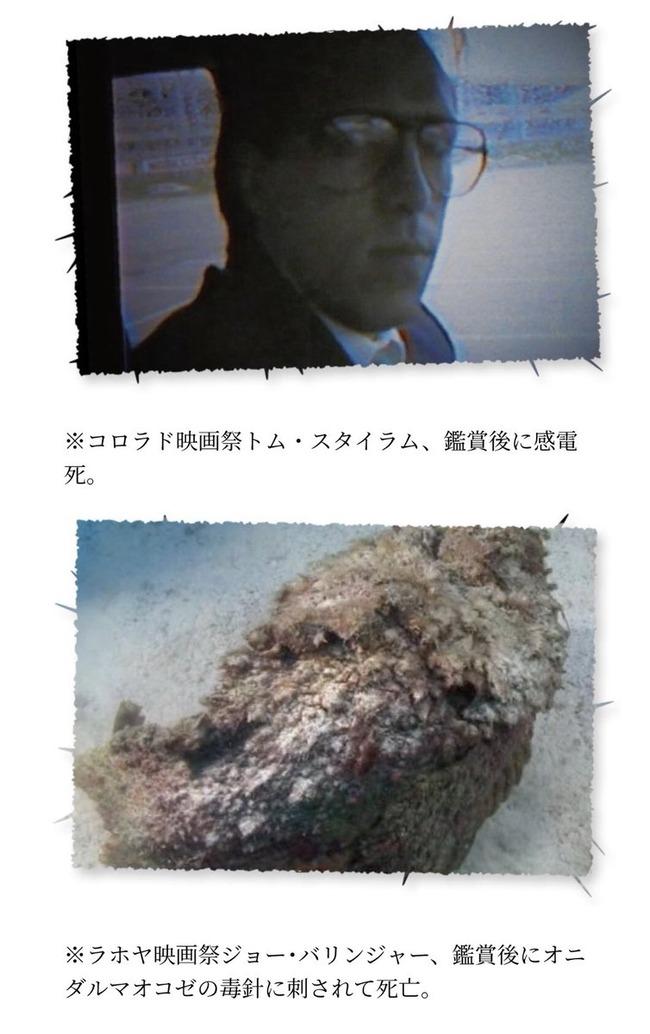 映画 アントラム 日本 公開に関連した画像-04