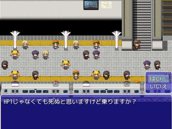 女子高生 バカゲー フリーゲーム RPG RPGアマツール に関連した画像-06