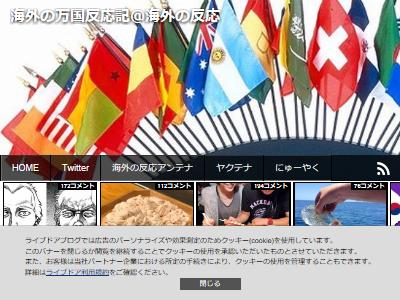 外国人 海外 ゲーム部屋 和風に関連した画像-02