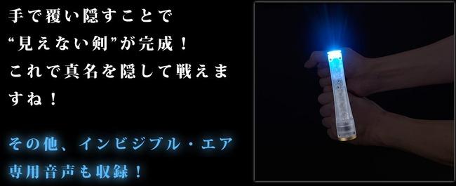 Fate stay night フェイト ステイナイト エクスカリバー 再現 インビジブルエアに関連した画像-11