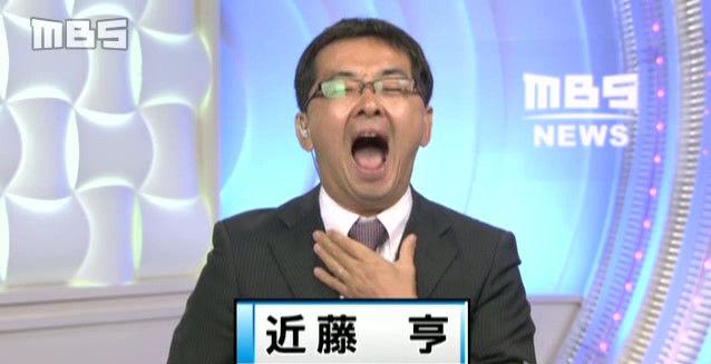 変顔】 MBSのニュース番組で放送...