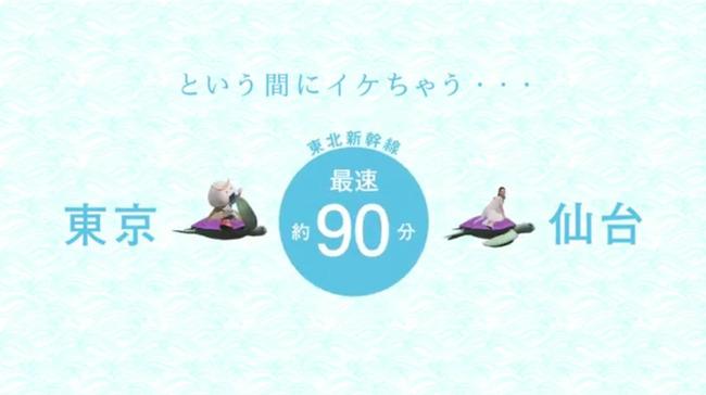 壇蜜 宮城県 仙台 エロ表現 炎上 炎上商法 風俗店 に関連した画像-13