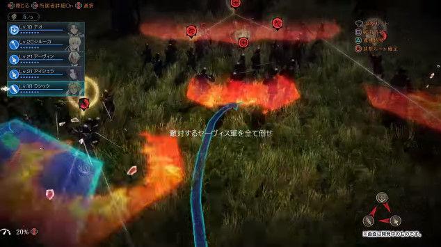 グランクレスト戦記 PS4 ゲームに関連した画像-07