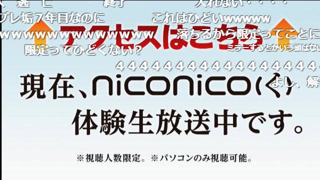 ニコニコ動画 クレッシェンド 新サービス ニコキャスに関連した画像-26