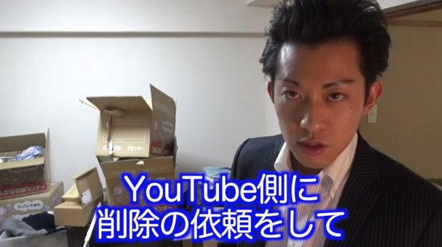 幸福の科学 宏洋 YouTube 削除 清水富美加 に関連した画像-02