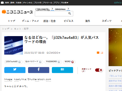 ji32k7au4a83 人気 パスワードに関連した画像-02