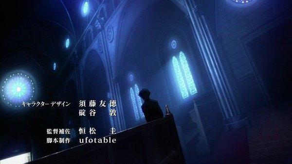Fate Zero 聖地 聖地巡礼 明治村 結婚式に関連した画像-11