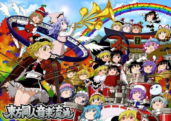 東方 iTunes GooglePlayMusic 上海アリス幻樂団 黄昏フロンティアに関連した画像-01