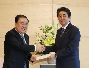 韓国 天皇 謝罪 いたずらに関連した画像-01