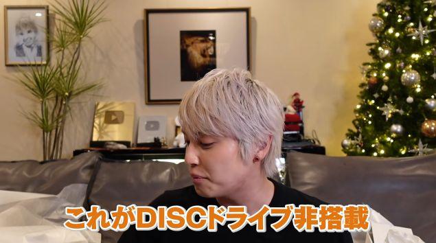 手越祐也 PS5 ゲーム実況 桃鉄 桃太郎電鉄に関連した画像-07