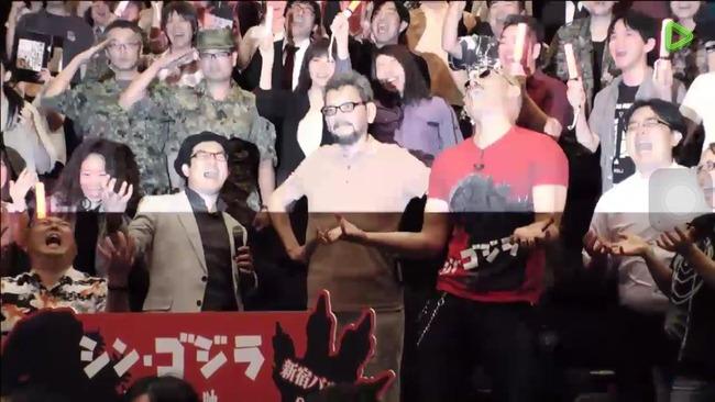 シン・ゴジラ発声可能上映会 島本和彦 庵野秀明に関連した画像-03